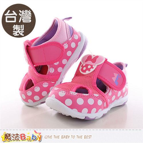 女童鞋 台灣製迪士尼米妮正版兒童輕量鞋~sh9760