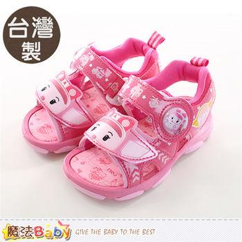 魔法Baby 女童涼鞋 台灣製POLI正版閃燈運動涼鞋~sa61113