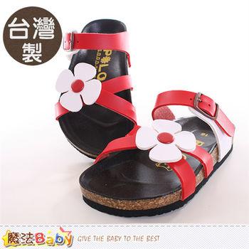 魔法Baby 女童鞋 台灣製兒童涼拖鞋~sh9756