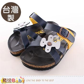魔法Baby 男童鞋 台灣製兒童涼拖鞋~sh9755