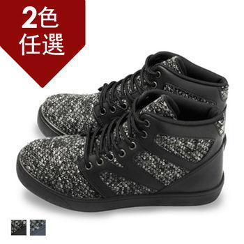FUFA MIT  毛呢高筒運動休閒鞋(J57)-共兩色