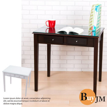 BuyJM 典雅雙抽實木腳書桌(兩色可選)-附玻璃(寬80公分)