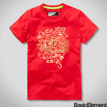 【BasicElement】男款古神獸-玄武 Tee-紅色