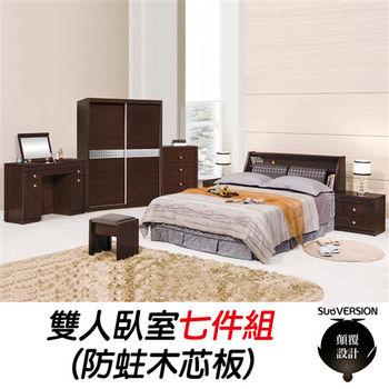 【顛覆設計】克雷布雙人臥室七件組(7尺推門衣櫥+掀鏡)