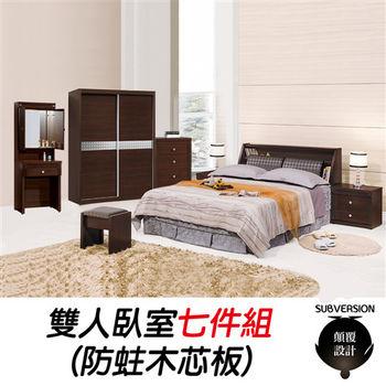 【顛覆設計】克雷布雙人臥室七件組(7尺推門衣櫥+立鏡)