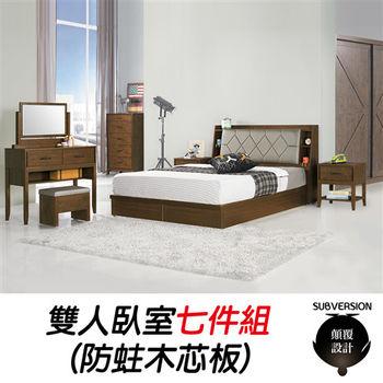 【顛覆設計】巴喬雙人臥室七件組(7尺衣櫥)