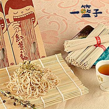 《一籃子》紅薏仁麵(300g/盒,共10盒)