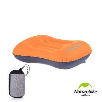 Naturehike 戶外旅行 超輕便攜式口袋充氣睡枕 亮橙色