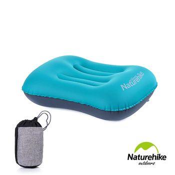 Naturehike 戶外旅行 超輕便攜式口袋充氣睡枕 孔雀藍