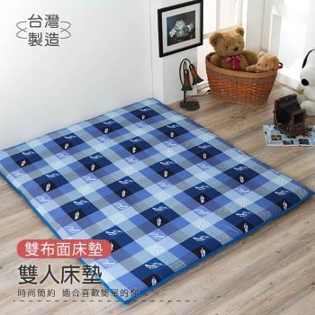 【莫菲思】捷居-簡約折疊床墊-雙人(藍格羽毛)