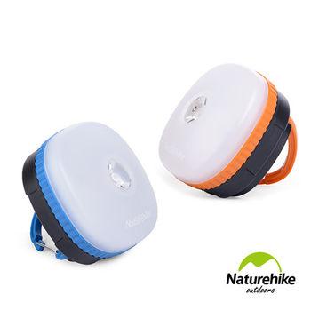 Naturehike 迷你防水四段式LED磁性多功能手電筒帳篷燈 營燈 兩色