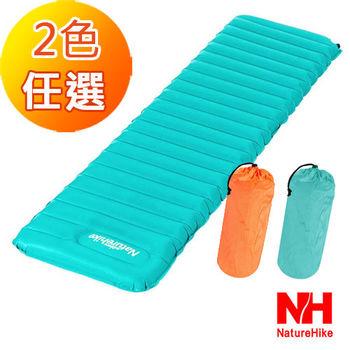 Naturehike 超輕折疊式收納單人充氣睡墊 地墊 防潮墊 (兩色任選)