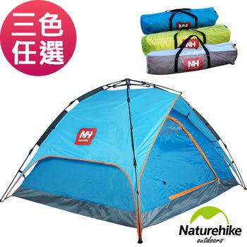 雙層雙門速開型自動帳篷(三色任選)