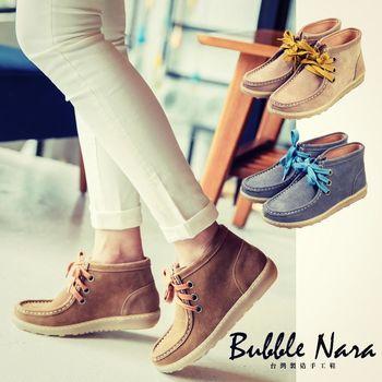 波波娜拉 Bubble Nara~氣墊鞋-揉製軟牛皮袋鼠小短靴-2色
