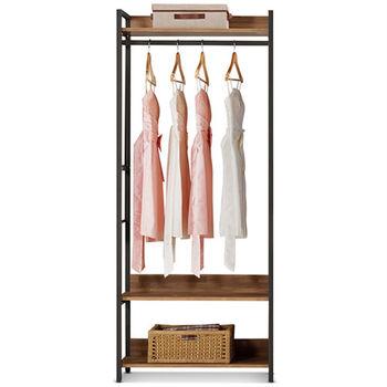 【MY傢俬】現代工業風開放式2.6尺單吊系統衣櫃