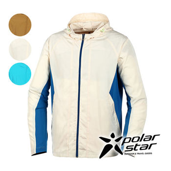 PolarStar UV CUT抗風連帽外套 男 三色可選(天藍/米白/深卡其)  P16107