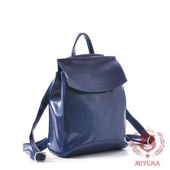 【MIYUNA】首爾潮流全真牛皮後背包大-時尚藍