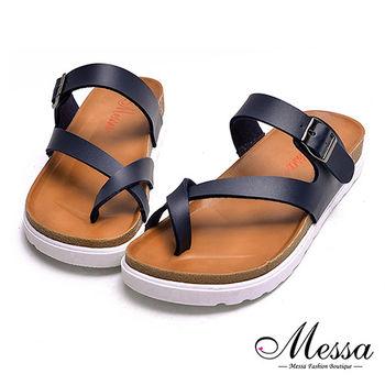 【Messa米莎專櫃女鞋】MIT層次感交叉套趾金屬釦厚底涼拖鞋-藍色