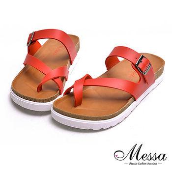【Messa米莎專櫃女鞋】MIT層次感交叉套趾金屬釦厚底涼拖鞋-紅色