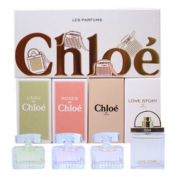 Chloe 熱銷經典小香禮盒4件組-Love Story