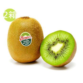 【鮮果日誌】紐西蘭Zespri綠奇異果2箱(22-27顆/一箱)