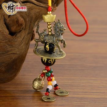 【財神小舖】麒麟踩八卦吊飾(古銅)《含開光》化煞、招財、催子去病