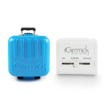 【iGimmick】USB雙充萬用轉接頭 藍色行李箱