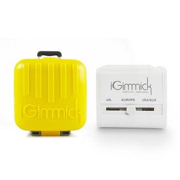 【iGimmick】USB雙充萬用轉接頭 黃色行李箱