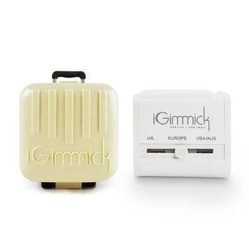 【iGimmick】USB雙充萬用轉接頭 米白行李箱
