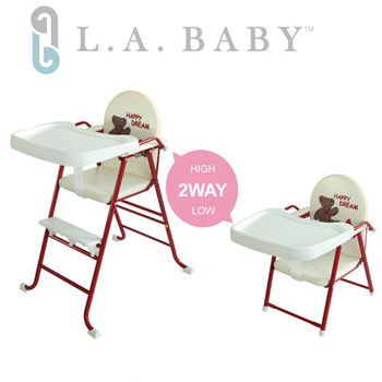 【美國 L.A. Baby】高低可調兩用嬰兒餐椅/兒童餐椅(6個月-5歲皆適用-魔力紅)