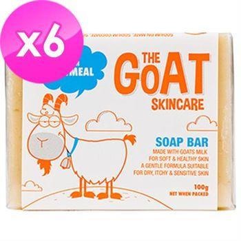 【澳洲進口 The Goat Soap】燕麥羊奶皂 100克 X 6塊(家庭號燕麥味100克 X 6 塊組)