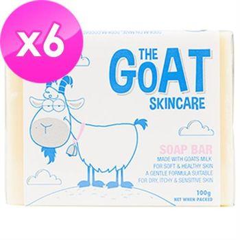 【澳洲進口 The Goat Soap】原味羊奶皂 100克 X 6塊(家庭號 原味100克 X 6 塊組)