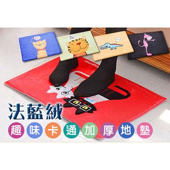法藍絨趣味卡通加厚防滑地墊 腳踏墊(綠底貓咪)
