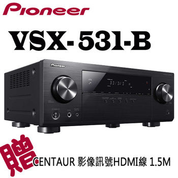 【Pioneer】5.1聲道 AV環繞擴大機(VSX-531-B)