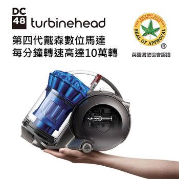 福利品 【dyson】DC48 turbinehead 圓筒式吸塵器(寶藍色)
