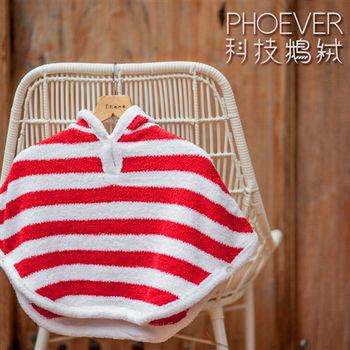 【PHOEVER】科技鵝絨兒童披風斗篷 K01A-5076(紅)