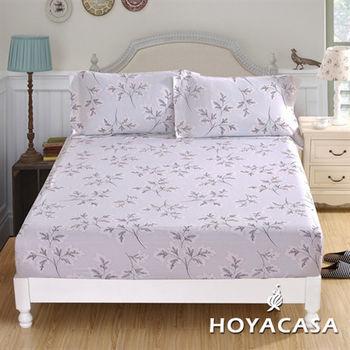 HOYACASA清新雅緻 雙人親膚極潤天絲床包枕套三件組