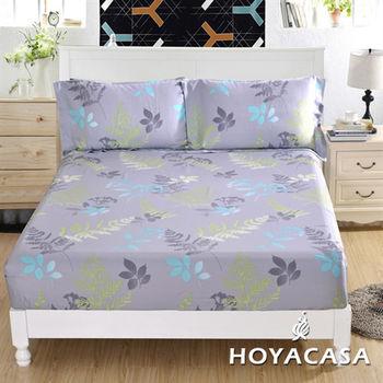 HOYACASA夏日曙光  雙人親膚極潤天絲床包枕套三件組