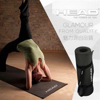 【HEAD 海德】專業瑜珈墊/運動墊 10mm