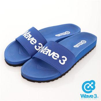 WAVE 3 (男) - 健康足底印模一片橡膠拖鞋 - 天藍