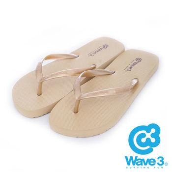 WAVE 3 (女) - BASIC 經典口碑款 極簡素面人字夾腳拖鞋 - 金