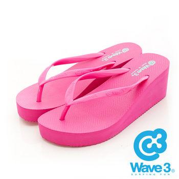 WAVE 3 (女) - 線條美女 楔型高底素色人字夾腳拖鞋 - 桃紅