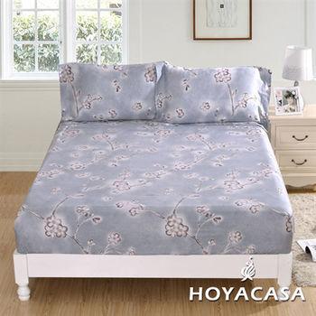 HOYACASA飄逸夜曲  雙人親膚極潤天絲床包枕套三件組