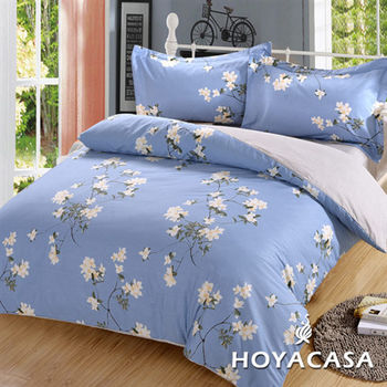 HOYACASA悠揚花曲  單人三件式純棉兩用被床包組