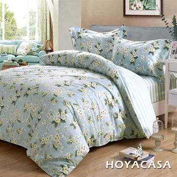 HOYACASA幽靜花香   雙人四件式純棉兩用被床包組
