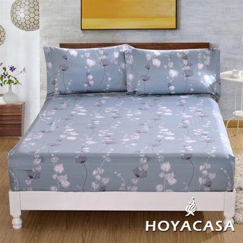 HOYACASA蒲英花絮  加大親膚極潤天絲床包枕套三件組