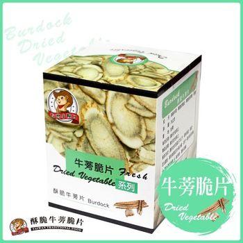 【台灣小糧口】牛蒡脆片/4盒