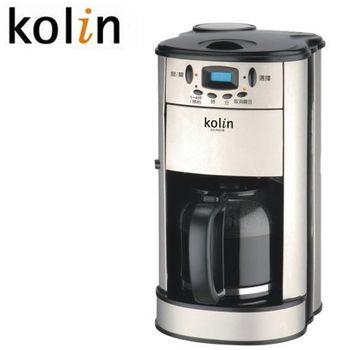 歌林全自動咖啡機 CO-R401B-(2入組)