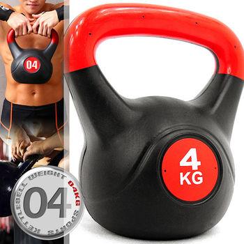 KettleBell重力4公斤壺鈴(8.8磅)