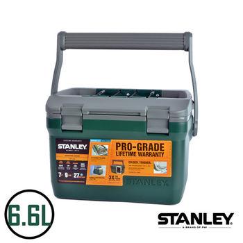 【美國Stanley】冒險系列冰桶/保冰箱 6.6L